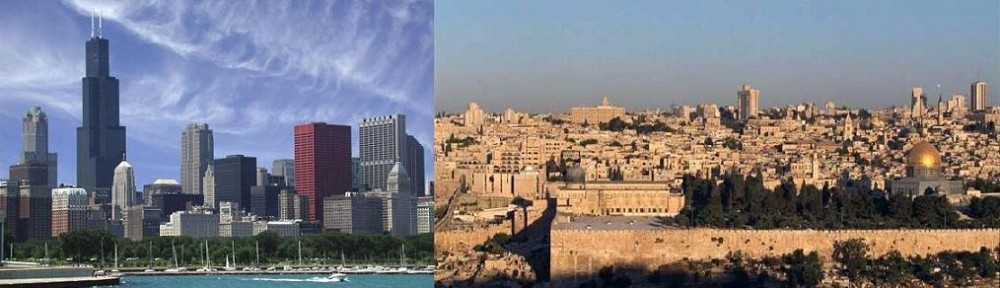 From Chicago to Jerusalem… and Back Again